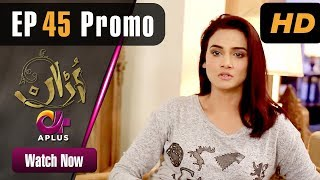 Pakistani Drama | Uraan   Episode 45 Promo | Aplus Dramas | Ali, Nimra Khan, Salman Faisal, Kiran