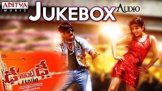 Dhee Ante Dhee Telugu Movie || Full Songs Jukebox || Srikanth, Sonia Mann