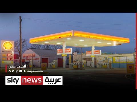 العرب اليوم - استمرار أزمة المحطات مع نفاد الوقود من الآلاف في بريطانيا