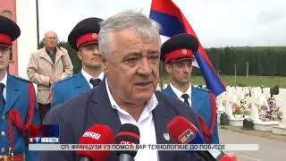 Novosti TV K3 16.6.2018.