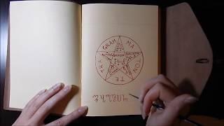 Making a Solitary Book of Shadows (E1)