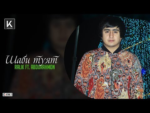 RaLiK ft. Abdurahmoni Hakimzod - Шаби туят (Клипхои Точики 2019)