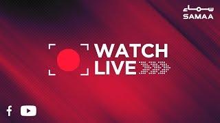 SAMAA TV LIVE