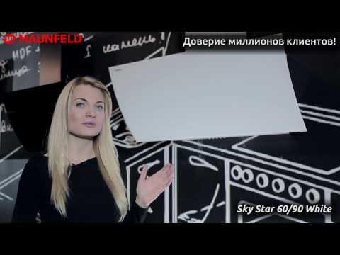 Видеообзор Кухонная вытяжка Maunfeld Sky Star белый