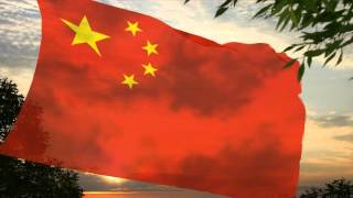 China (2012 / 2016) (Olympic Version / Versión Olímpica)