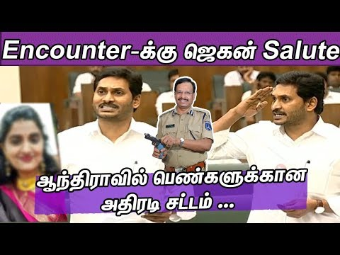 Jaganmohan Reddy Emotional Speech about New Law in AP| YSRCP | Tamil News | nba 24x7