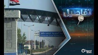 طريق دمشق - عمان غير سالكة بسبب المناكفات