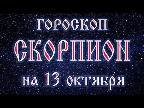 2012 год гороскоп близнеца на