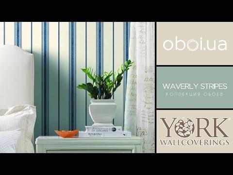 Видео York Waverly Stripes