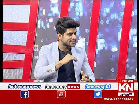 Kohenoor@9 06 March 2020 | Kohenoor News Pakistan