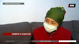 Жертвами менингита в Алматы стали еще три человека