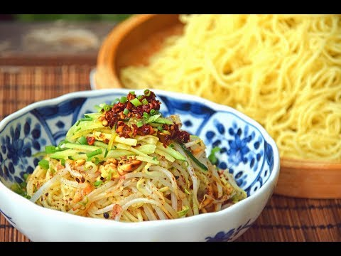 Sichuan Cold Noodles Street Food style Liang Mian Recipe