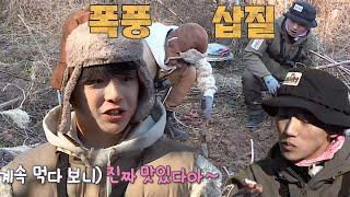 SUB Law of the Jungle South Korea EP439