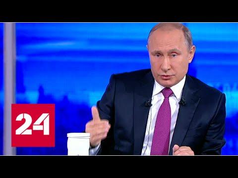 Путин про успехи в экономике младенческую и материнскую смертность - Прямая линия 15 июня 2017