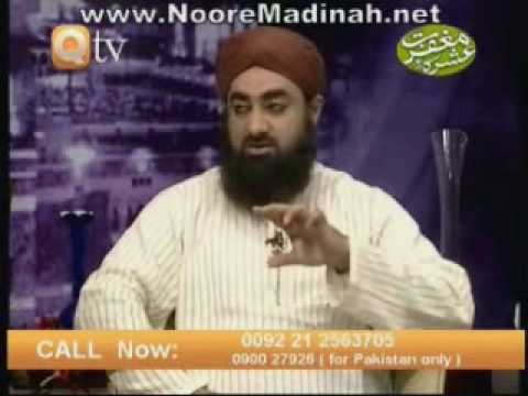 Mufti Akmal Contact Number