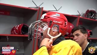 Сборная России U18 приняла участие в мастер-классе по катанию