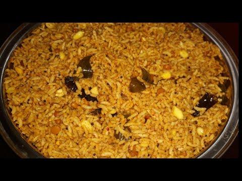 Puliyodharai(Kovil style)||கோவில் புளியோதரை||Kovil Taste Puli Sadam||Tamarind Rice