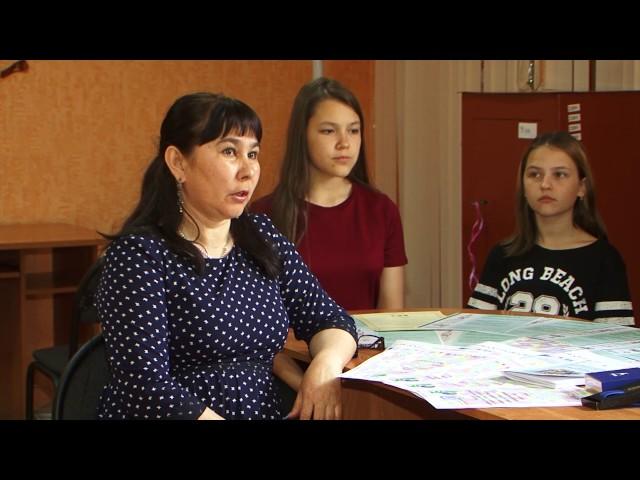 Ангарские школьники выполнили заказ компании «ГАЗ»
