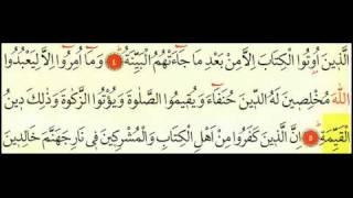 Beyyine Suresi - Ok Takipli Kur'an-ı Kerim Tilaveti