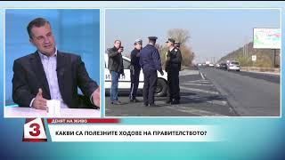 """Денят на живо"" на 14.11. 2018г.: Гост Калоян Методиев"