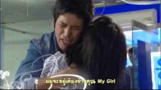Just We - M.Family (Thai Trans)