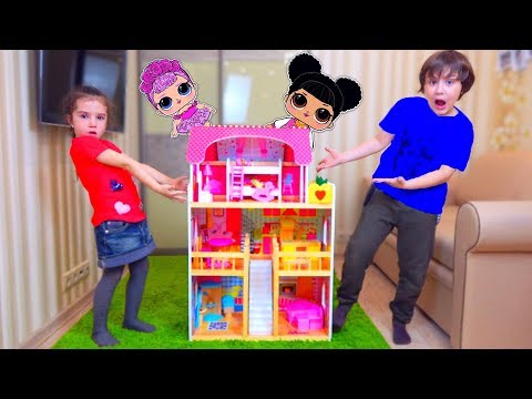 Дети САМИ ПОСТРОИЛИ ДОМ! Во Всем ВИНОВАТА Кукла LOL! Для детей kids children