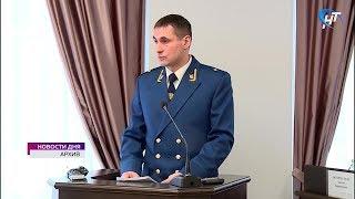 Прокурор Новгородской области Андрей Гуришев ушел в отставку