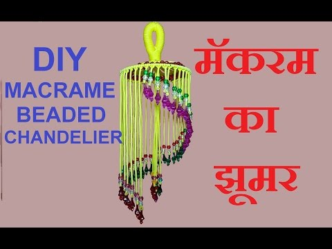 HOW TO MAKE MACRAME JHUMAR ( CHANDELIER ) | मॅकरम का झूमर | FULL STEP BY STEP VIDEO