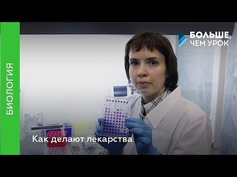 Вирусные гепатиты и их профилактика слайды
