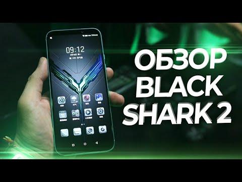 Первый обзор Xiaomi Black Shark 2!🔥 ТОП ДЛЯ PUBG