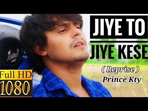 Jiye To Jiye Kese ( Unplugged )
