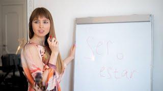Как выучить испанский быстро. Урок 2. Личные местоимения. Глаголы Ser и Estar в испанском.