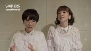 Charisma.comさんより応援メッセージ!