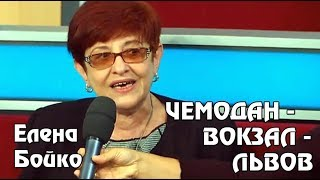 Почему депортируют из России Елену Бойко