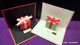 DIY สอนทำการ์ดป๊อปอัพกล่องของขวัญคริสต์มาส,การ์ดปีใหม่,การ์ดวันเกิด / แม่เนย น้องพอสDIY