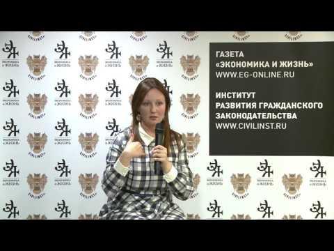 Екатерина Ульянова. Переход исключительных прав при реорганизации юридического лица