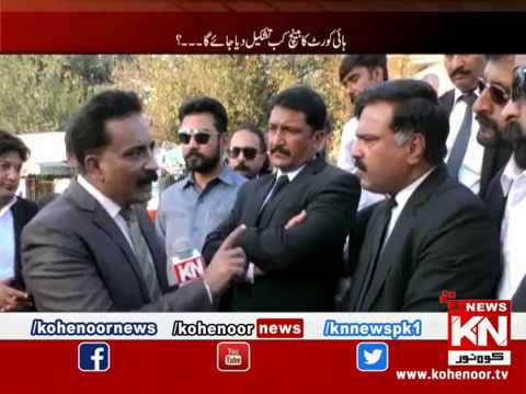 KN EYE 07 December 2018 | Kohenoor News Pakistan