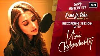 Recording Session With Mimi   Keno Je Toke Reprise   Mon Jaane Na   Mimi Chakraborty   SVF Music