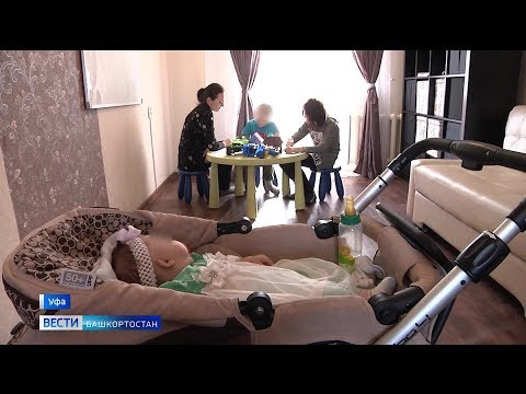 В Уфе помогают женщинам с детьми, сбежавшим от домашнего насилия