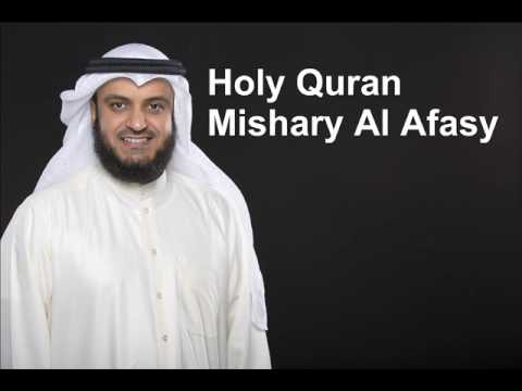 complete quran mp4 free download