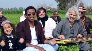 Ana Masry Gidan - أنا مصرى - أحمد منيب تحميل MP3