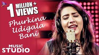 Phur Kina Udigala Bani | Barsha | Odia Song | New Version