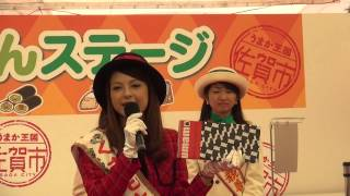 観光キャンペーンうまかもん編:熊本観光親善大使