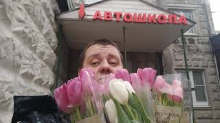 Автошкола АСС поздравляет с 8 марта