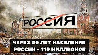 У России есть дилемма - меняться или распасться! // Марк Урнов