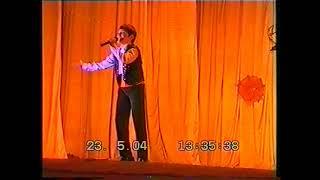 вокал 2004