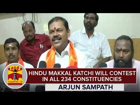 Hindu-Makkal-Katchi-will-Contest-in-All-234-Constituencies--Arjun-Sampath--Thanthi-TV