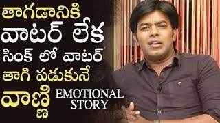 Jabardasth Sudigali Sudheer's Real Life Heart Touching Story | Manastars