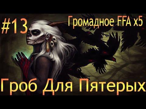 Герои 3 меча и магии тактики