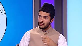 2019- Tehrik Waqf-e-Nau- Discussion programme (English)